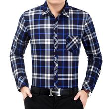 宽松大码 丝光棉衬衣爸爸装 格子寸衫 长袖 春秋季薄款 衬衫 中年男士