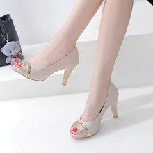 2017百丽芒果夏季新款女鞋真皮鱼嘴鞋中跟高跟凉鞋细跟单鞋女小码
