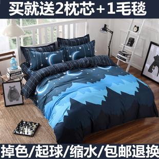 家纺卡通床上用品四件套1.8/1.5m学生宿舍寝室床单人被套三件套4
