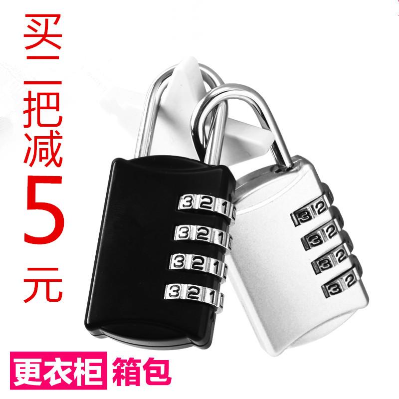 号34位密码锁健身房寝室更衣橱柜子旅行李箱背包拉链抽屉挂锁-批发