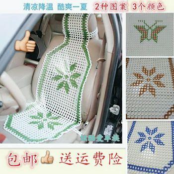 汽车坐垫夏季单座靠背陶瓷珠座垫