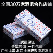 筛子色子骰子14号圆角骰子数字塑料色子酒吧KTV色子100粒1包包邮
