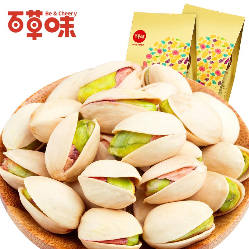 【百草味-开心果200g】孕妇坚果干果炒货袋装零食 无漂白