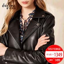 伊芙丽2019春装新款短款黑色长袖真皮皮衣女翻领机车短款外套图片