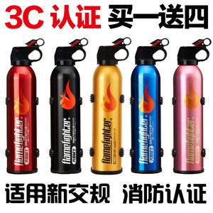 FlameFighter汽车车载车用