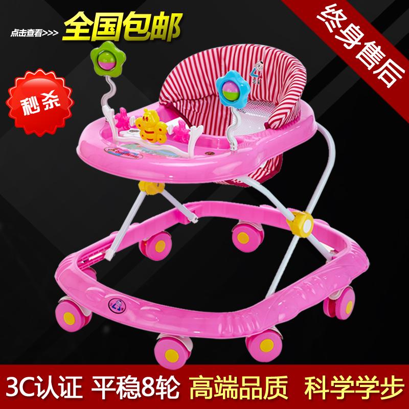 特价包邮三乐6/7-18个月婴儿童宝宝滑行助步学步车多功能音乐折叠
