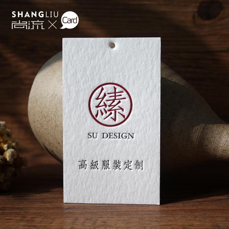男装吊牌 个性定制设计印刷 凹凸工艺 450克特厚环保纸 新品