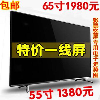 65寸液晶电视42寸55寸60寸75寸LE