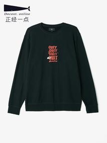 正经一点 OBEY Can'T Help You Crewneck 长袖卫衣