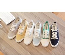 小白鞋 男板鞋 男潮鞋 低帮男士 帆布鞋 布鞋 男休闲运动鞋 天天特价