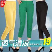 大码 打底裤 春夏季中老年女裤 中裤 显瘦妈妈装 薄款 高腰冰丝裤 八分裤