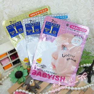 日本代购原装本土KOSE高丝BABY婴儿肌美白面膜7枚片无添加弱酸性