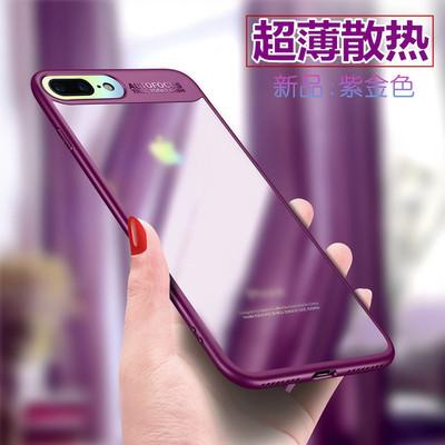 苹果7plus手机壳6s超薄iphone8硅胶软套8P磨砂全包防摔潮男女新款