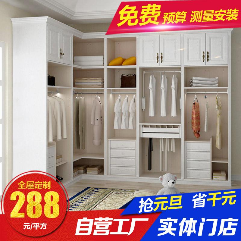 板材很不错哦,买这么多家具也就这个衣柜最满意了,板材厚实孔位精密,家人都说买的真是划算啊,螺丝配件都很好,师傅上门安装的,很快就轻松搞定,缝隙紧密,做工没话说,做工精细,尺寸非常标准,颜色很正,没异味,性价比很高,服务很贴心的,价格也合理,发货也快。