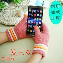 韩触屏毛线手套秋冬季学生保暖手套小鹿加厚分指防护骑车加厚居家
