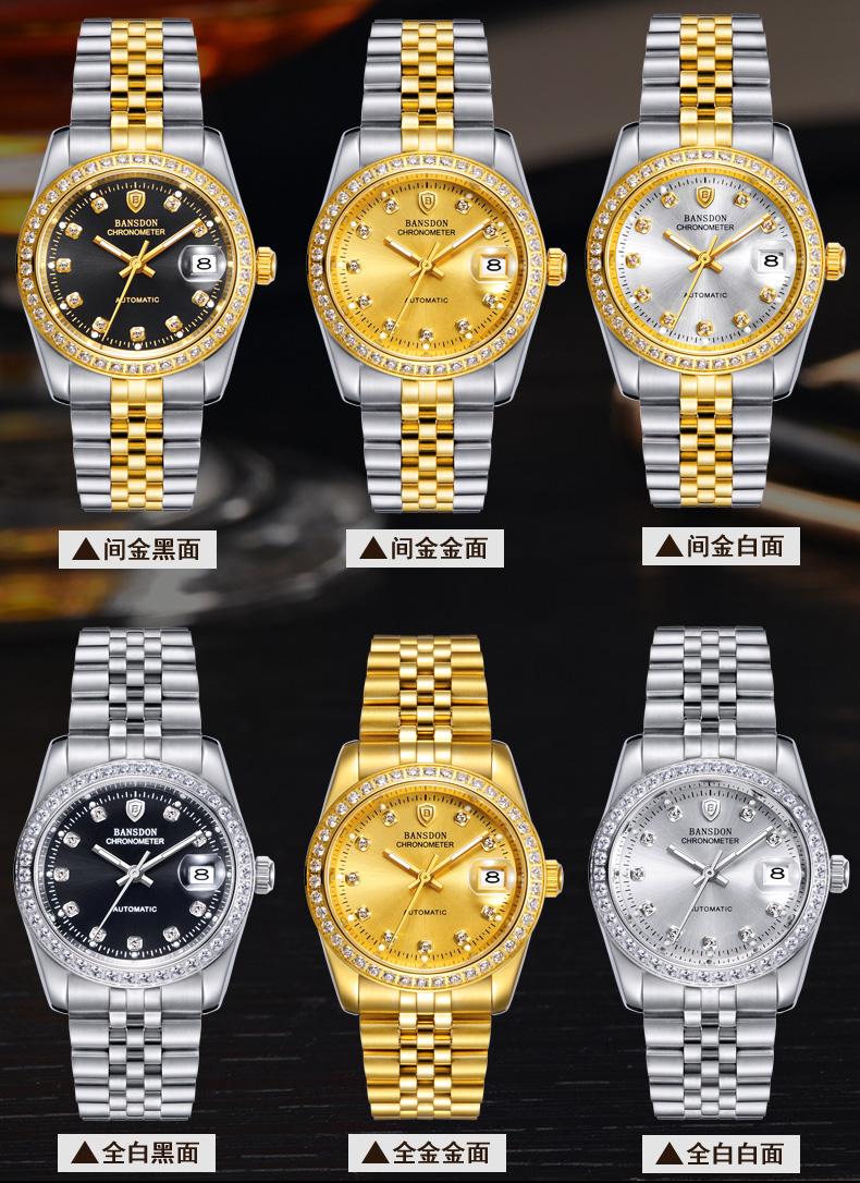 土豪金色精钢夜光防水镂空全自动机械表 18k 男士 名牌手表