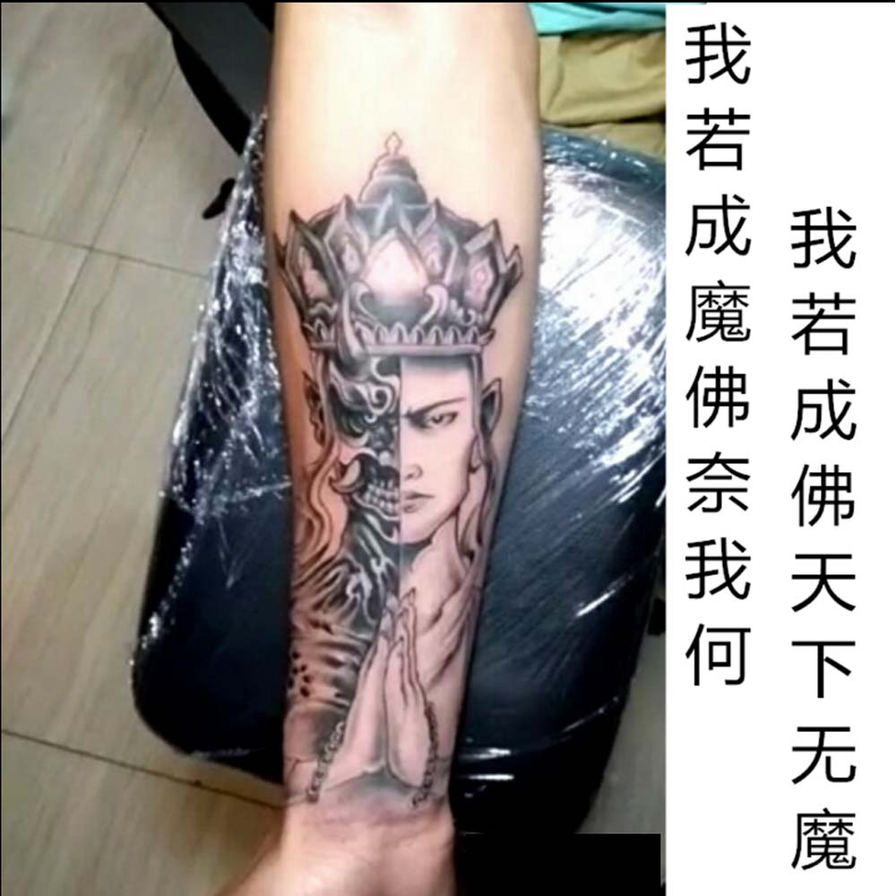 一念之间防水纹身贴 唐僧与魔 半魔半佛花臂小腿仿真持久男款刺青