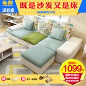 小户型沙发多功能沙发组合小户型储物沙发宜家三人沙发布艺沙发床