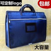 牛津布男女手提事物包多层公文袋A4帆布文件袋资料袋会议包电脑包