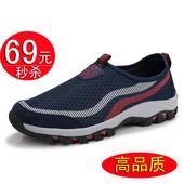 软底防滑慢跑鞋 男老人健步鞋 天天特价 爸爸妈妈鞋 中老年运动鞋