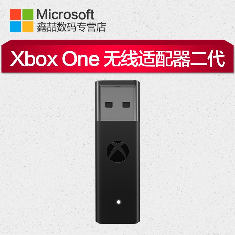 微软xbox one S蓝牙手柄无线接收器连接电脑PC无线适配器原装配件