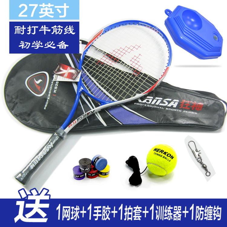 网球王子龙樱漫画h_龙樱网球王子评价网球王子龙樱漫画怎么样
