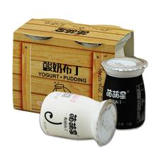 【天猫超市】萌萌星酸奶布丁75g*2杯装乳酸菌含乳型椰果果冻布丁