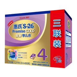 【天猫超市】惠氏金装旗舰版4段学儿乐婴幼儿配方奶粉1200g盒装