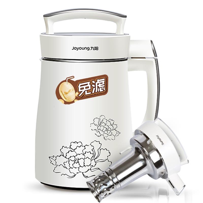 【日用百货】Joyoung/九阳 DJ13B-D08D豆浆机 倍浓植物奶牛超微磨