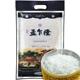 【天猫超市】孟乍隆苏吝府泰国茉莉香米5KG 泰米原粮进口大米10斤
