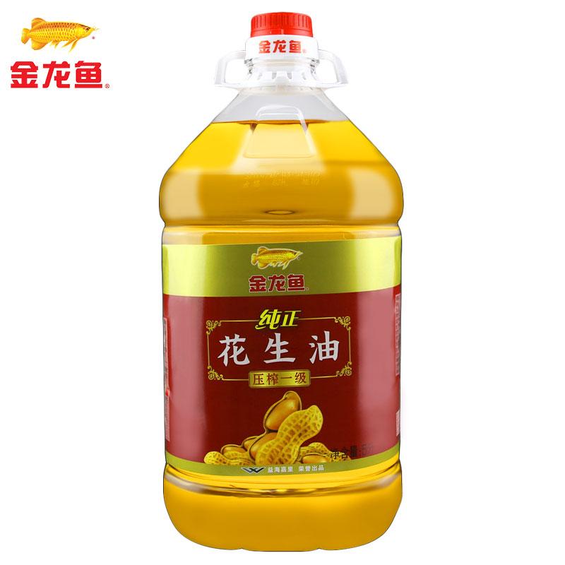 金龙鱼 纯正花生油5L 物理压榨 食用油 人气爆款