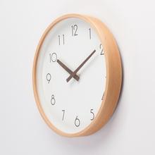 无印榉木金属边框12寸14寸北欧挂钟卧室客厅日式静音实木石英钟表