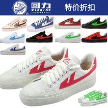 正品 1EWB 1D正品 1B运动鞋 帆布鞋 经典 特价 回力鞋