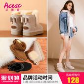 艾斯臣雪地靴女2017新款韩版百搭棉鞋冬学生短筒加绒保暖面包女鞋