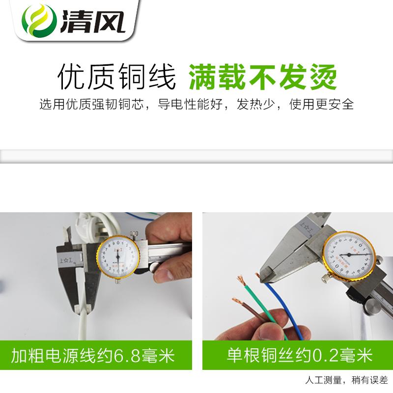 多用接线板多功能电源拖线板 清风插座插排插线板家用排插板带线