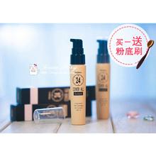 泰国mistine粉底液24h不易脱妆 控油防晒 遮瑕隔离乳裸妆防水 包邮图片