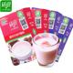 绿瘦香草蓝莓膳食果蔬魔芋纤维代餐粉饱腹奶昔15袋*4盒