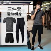 夏男士健身套装健身房运动服装篮球速干跑步紧身衣裤夜跑三四件套