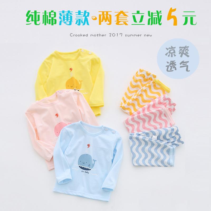 小童套裝長袖家居服睡衣空調嬰兒寶寶童女純棉夏季內衣