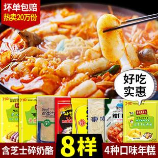韩国部队火锅食材韩式火锅套餐韩国部队锅材料芝士年糕火锅套餐