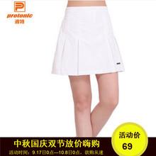裙裤 半身裙605108 波特网球裙女夏休闲运动羽毛球裙短裙高腰大码