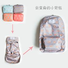包邮 可以折叠 带一点点防水 双肩包 小物商店