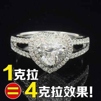 盛尊豪华群镶钻石戒指心形钻戒求