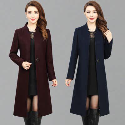 天天特价秋冬新款妈妈装大码羊毛呢大衣修身显瘦女装长款风衣外套