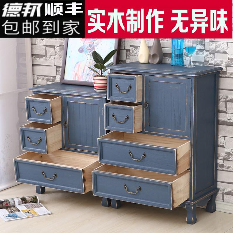 实木斗柜地中海复古储物柜客厅橱柜带门韩式卧室收纳抽屉柜子整装