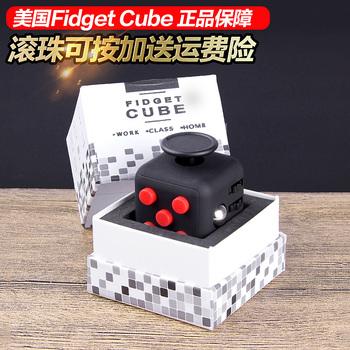 美国Fidget Cube减压骰子抗烦躁
