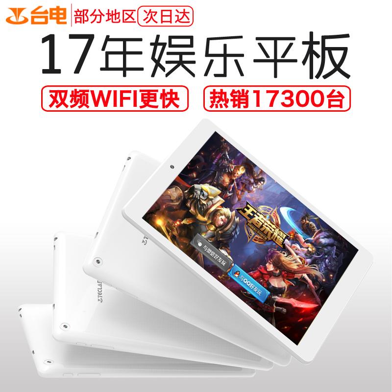 Teclast/台电 P89H 平板电脑安卓小高清智能超薄WIFI英寸8游戏pad