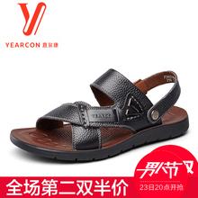 意尔康凉鞋沙滩鞋2017夏季新款牛皮凉鞋休闲舒适平跟男士透气皮鞋