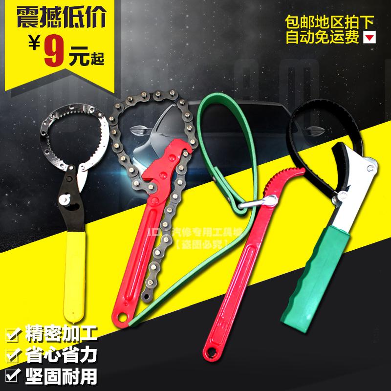 滤清器扳手 机油格扳手可调机滤扳手拆装滤芯板手链条皮带钢片式