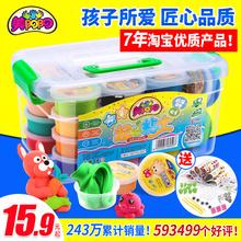 超轻粘土24色36色无毒橡皮泥水晶彩泥太空雪花黏土沙套装玩具批发